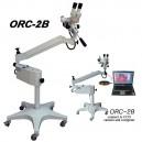 ORC-2B Colposcope